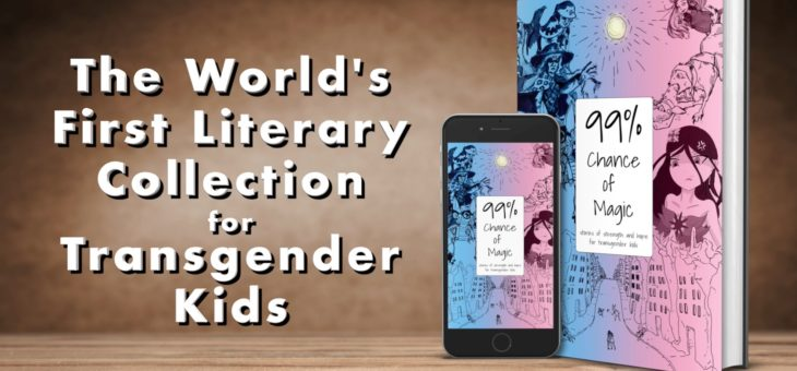 GROUNDBREAKING ANTHOLOGY FOR TRANSGENDER KIDS COMING MAY 2019